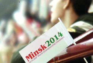 Chrome-Bumper-Films-Quig-Minsk-IIHF-thumb